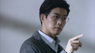 Liar Game Episode 1