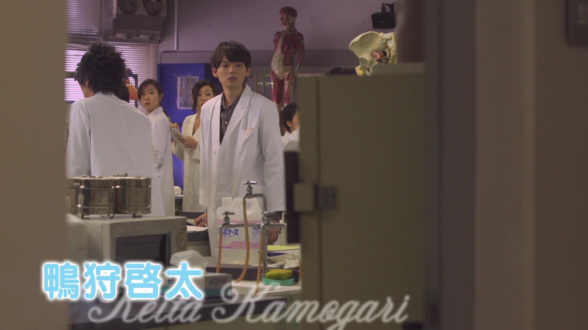 Meet the Cast!: Mischievous Kiss 2: Love in TOKYO