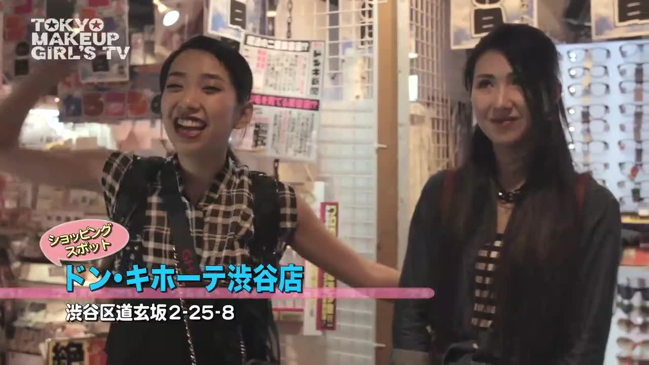 Tokyo Makeup Girls TV Episode 1: Tokyo