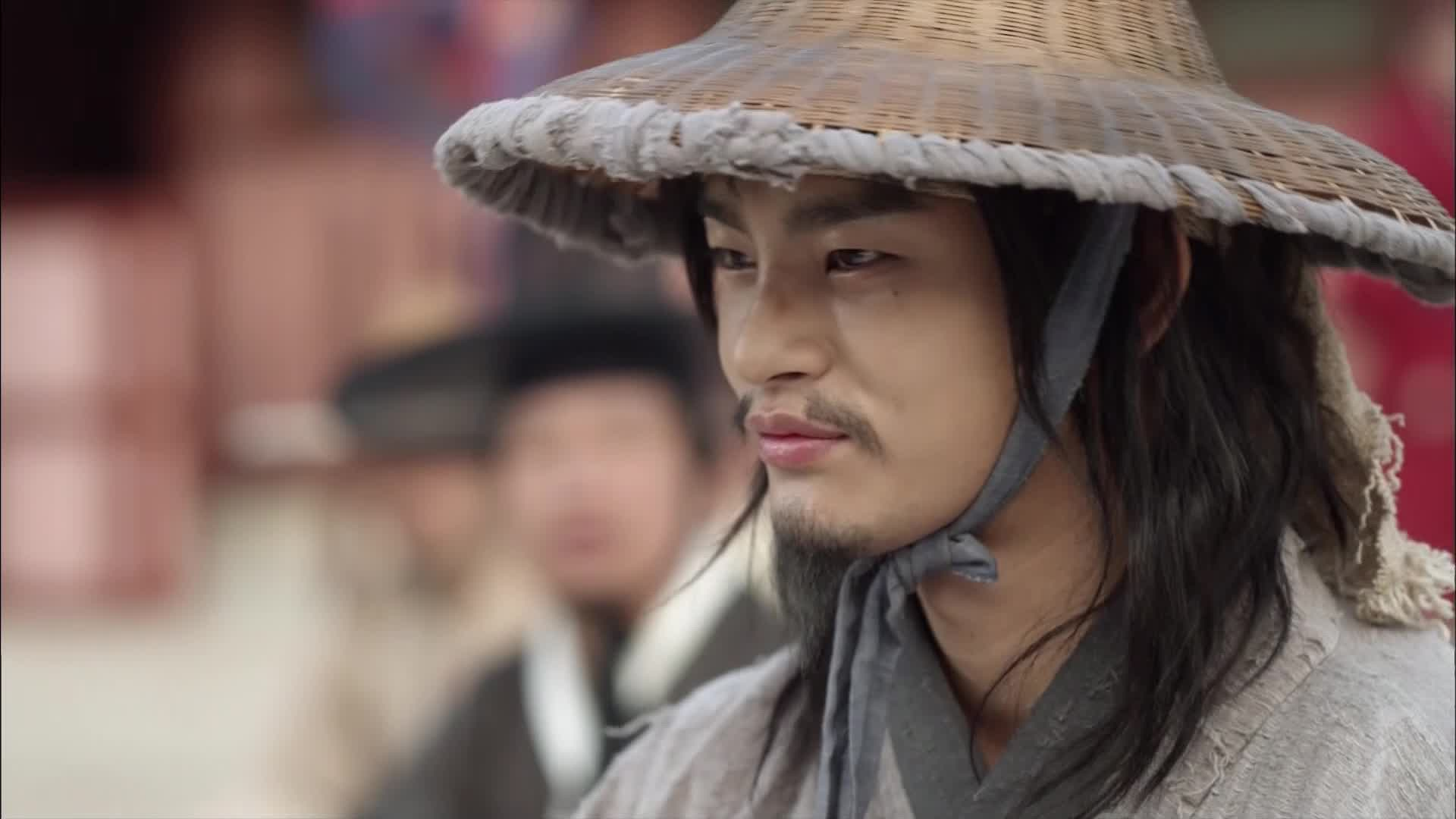The King's Face Episode 5