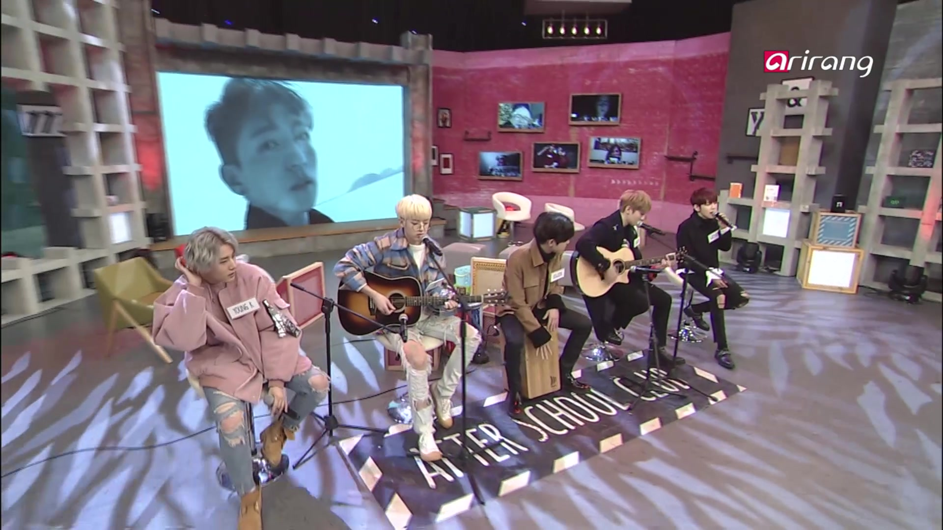After School Club Episode 244