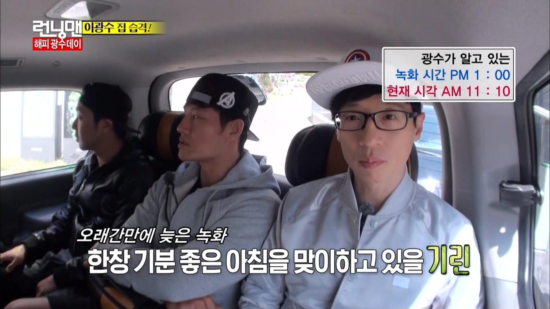 "Running Man Episode 247: ""Happy Kwang Soo Day"""