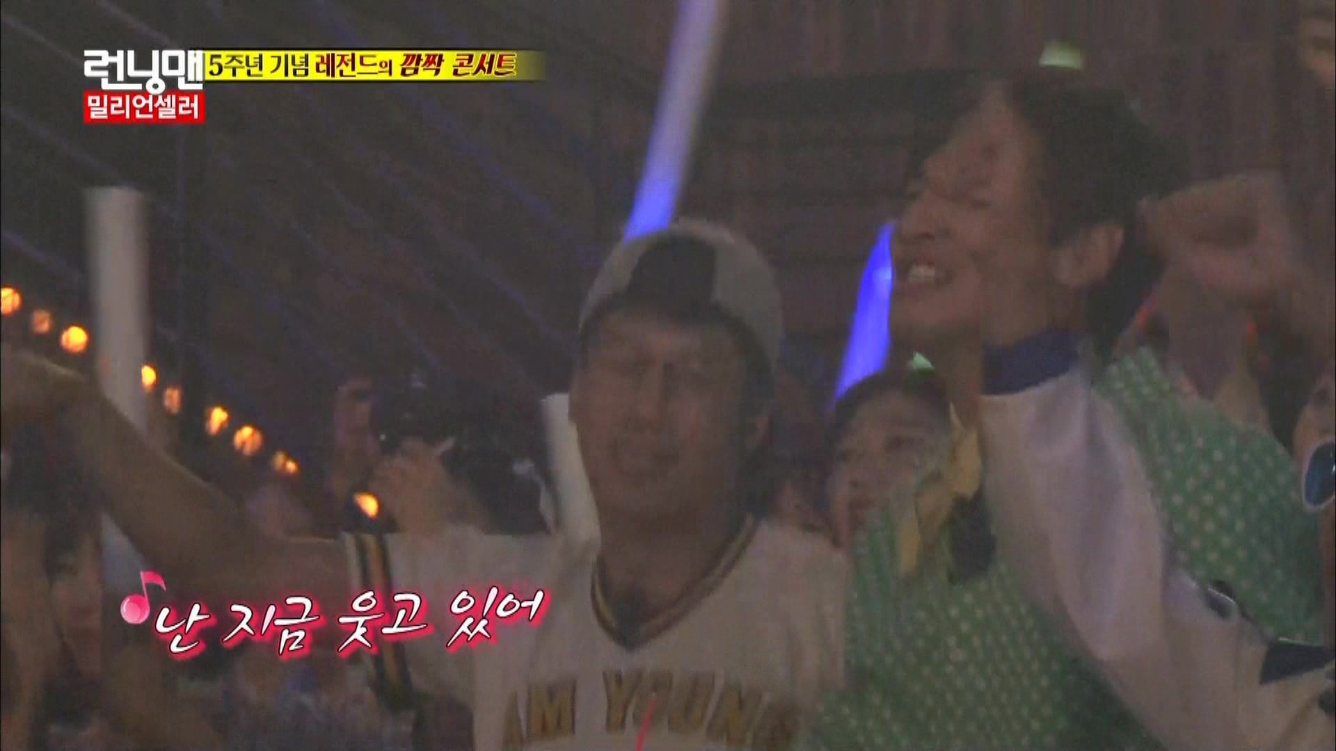 """Running Man Episode 260: """"The Million Sellers"""" [Special Club 90's]"""