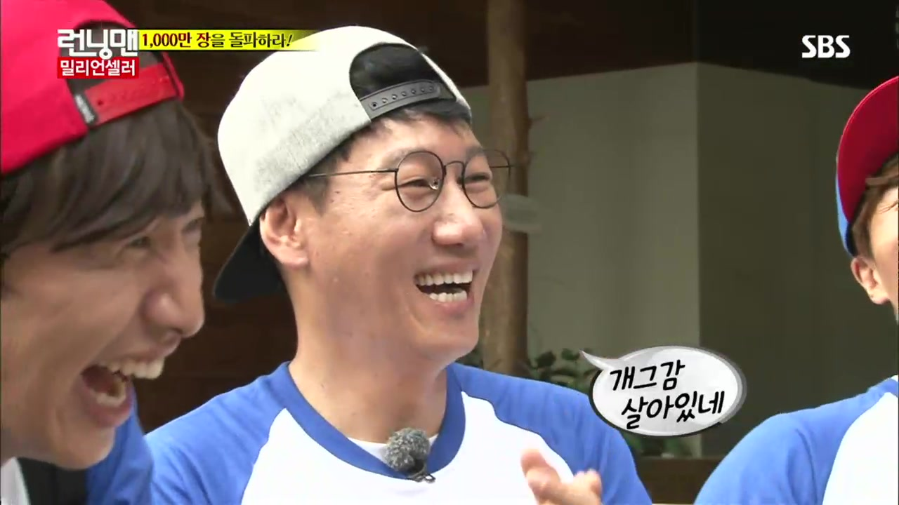 Running man episode 261 quot please find me quot horror special