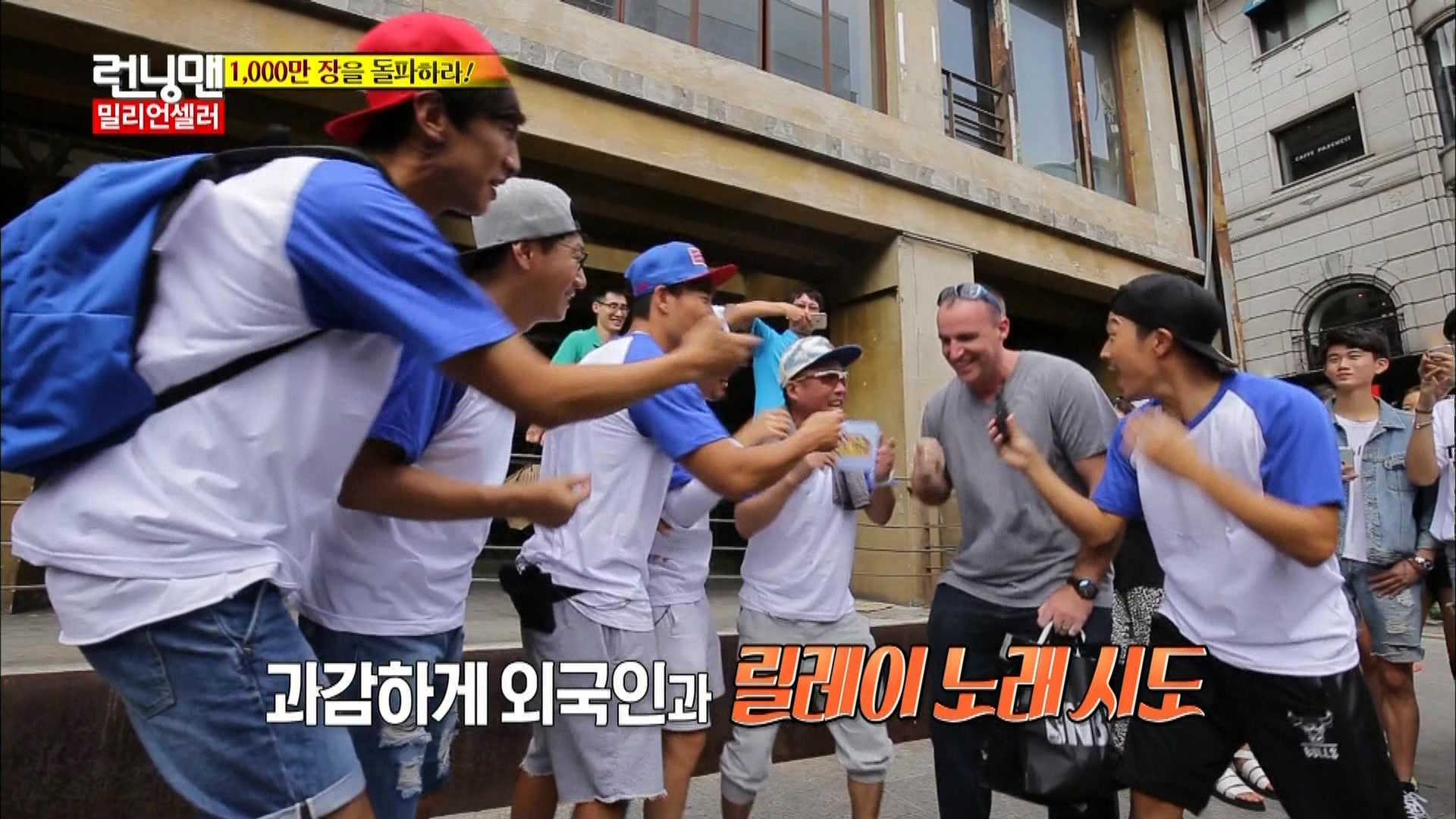 """Running Man Episode 261: """"Please Find Me"""" [Horror Special]"""