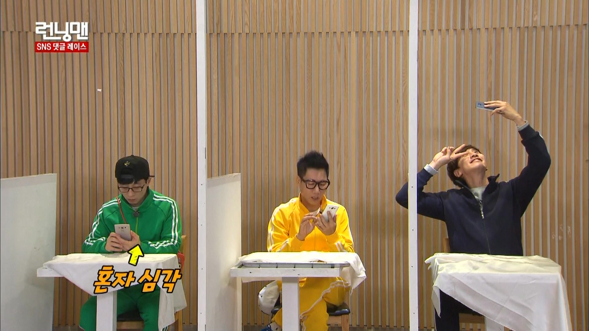 "Running Man Episode 280: ""SNS Reply Race"""