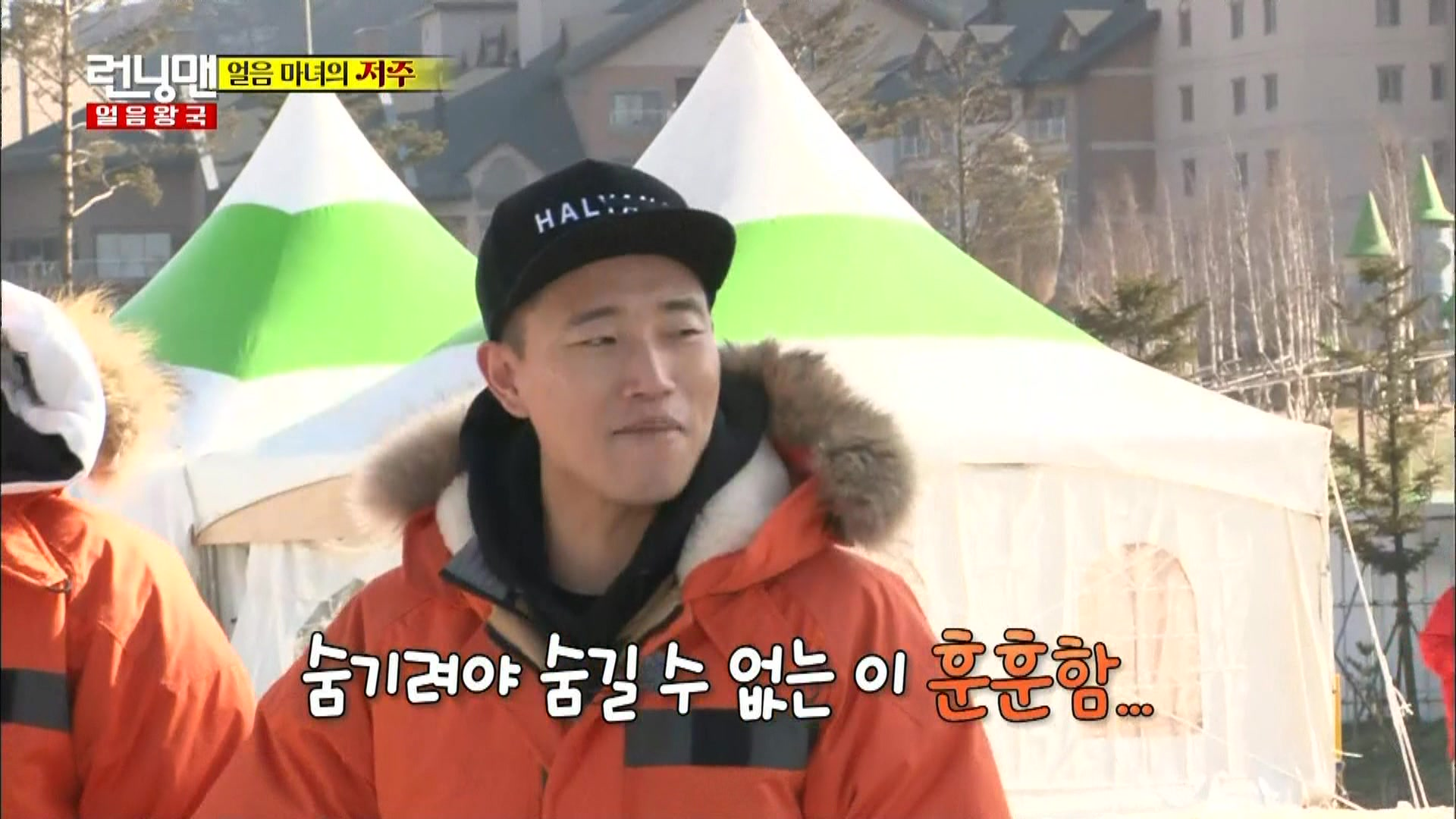 "Running Man Episode 282: ""A Winter Tale of Running Man: The Secret of a Frozen Kingdom"""