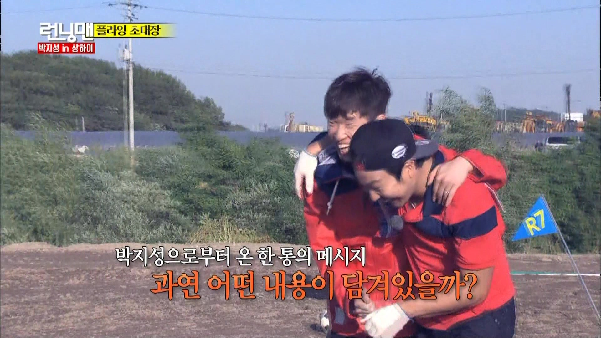 "Running Man Episode 283: ""FC Running Man in Shanghai"""