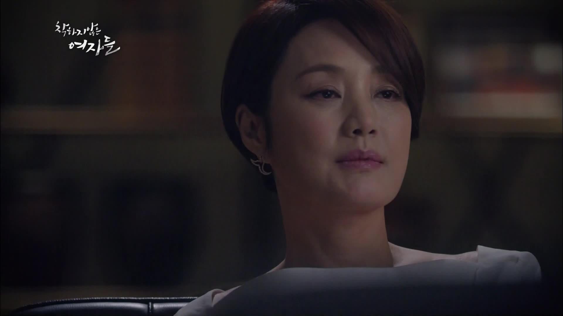 Trailer: Unkind Women