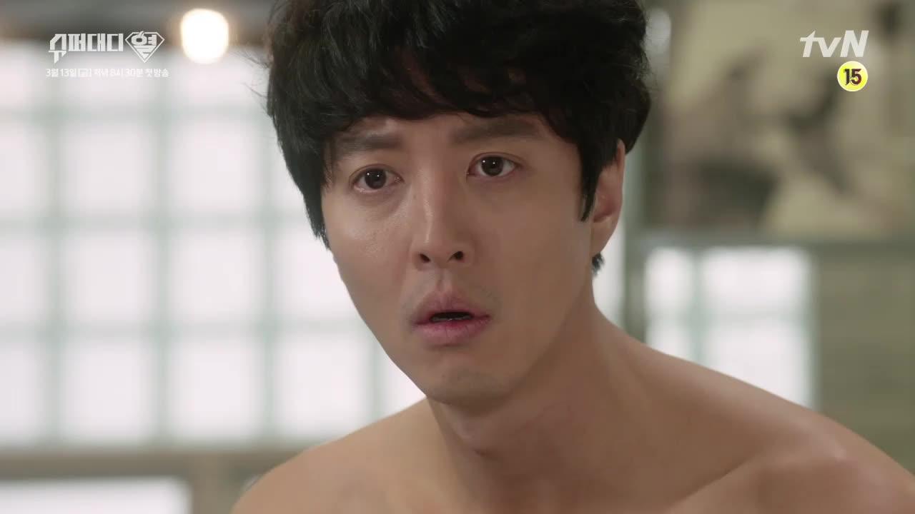 Lee Dong Gun Teaser: Super Daddy 10