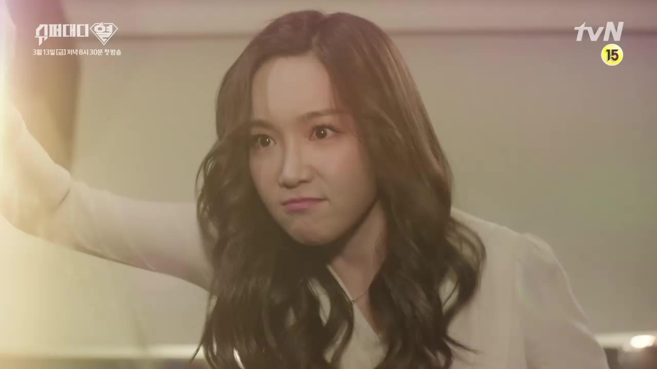 Lee Yoo Ri Teaser: Super Daddy 10