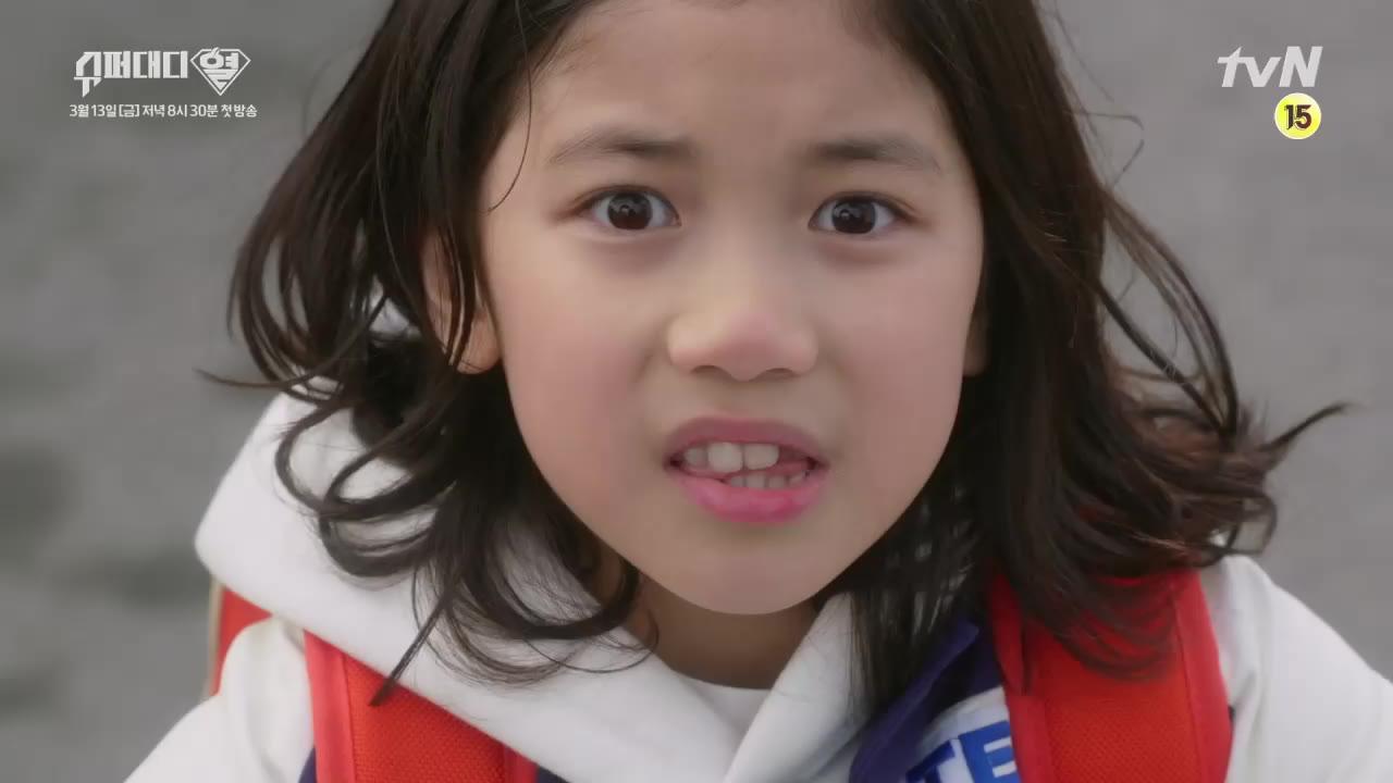 Lee Re Teaser: Super Daddy 10