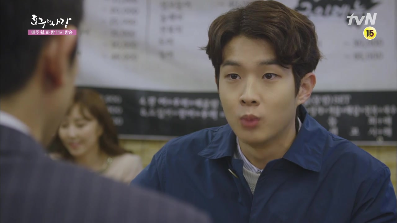 Fool's Love (aka Ho Goo's Love) Episode16 Part1: Fool's Love (aka Ho Goo's Love) Highlights