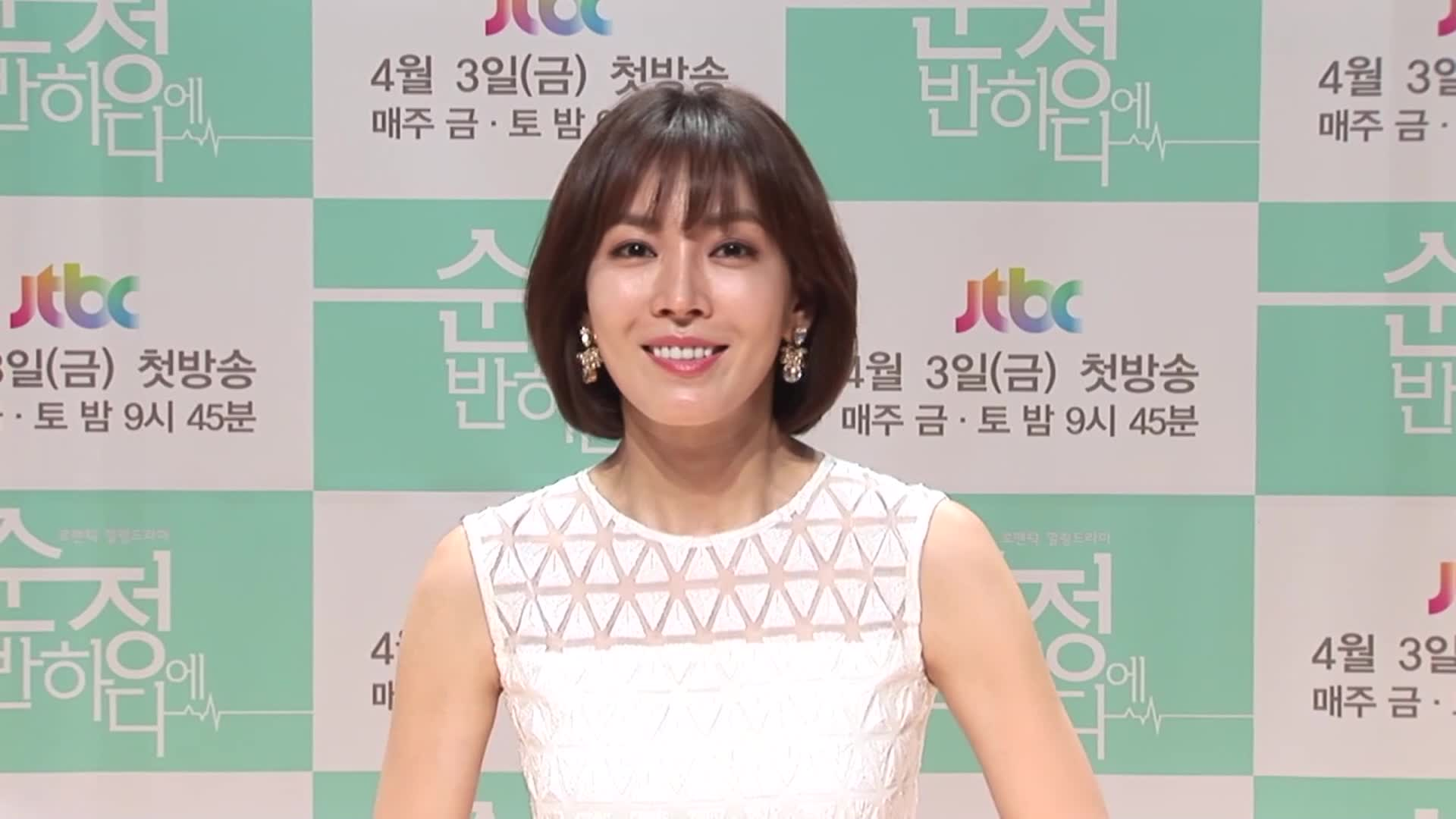 Kim So Yeon's Shoutout to Viki Fans!: Falling for Innocence