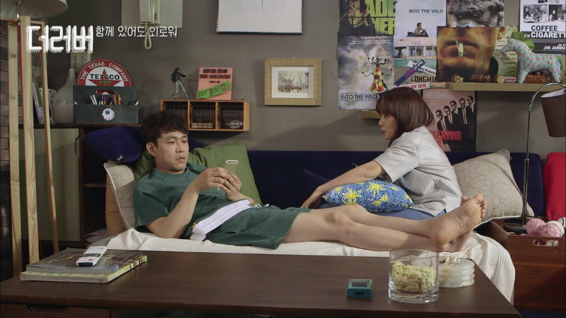 The Lover Episode 11