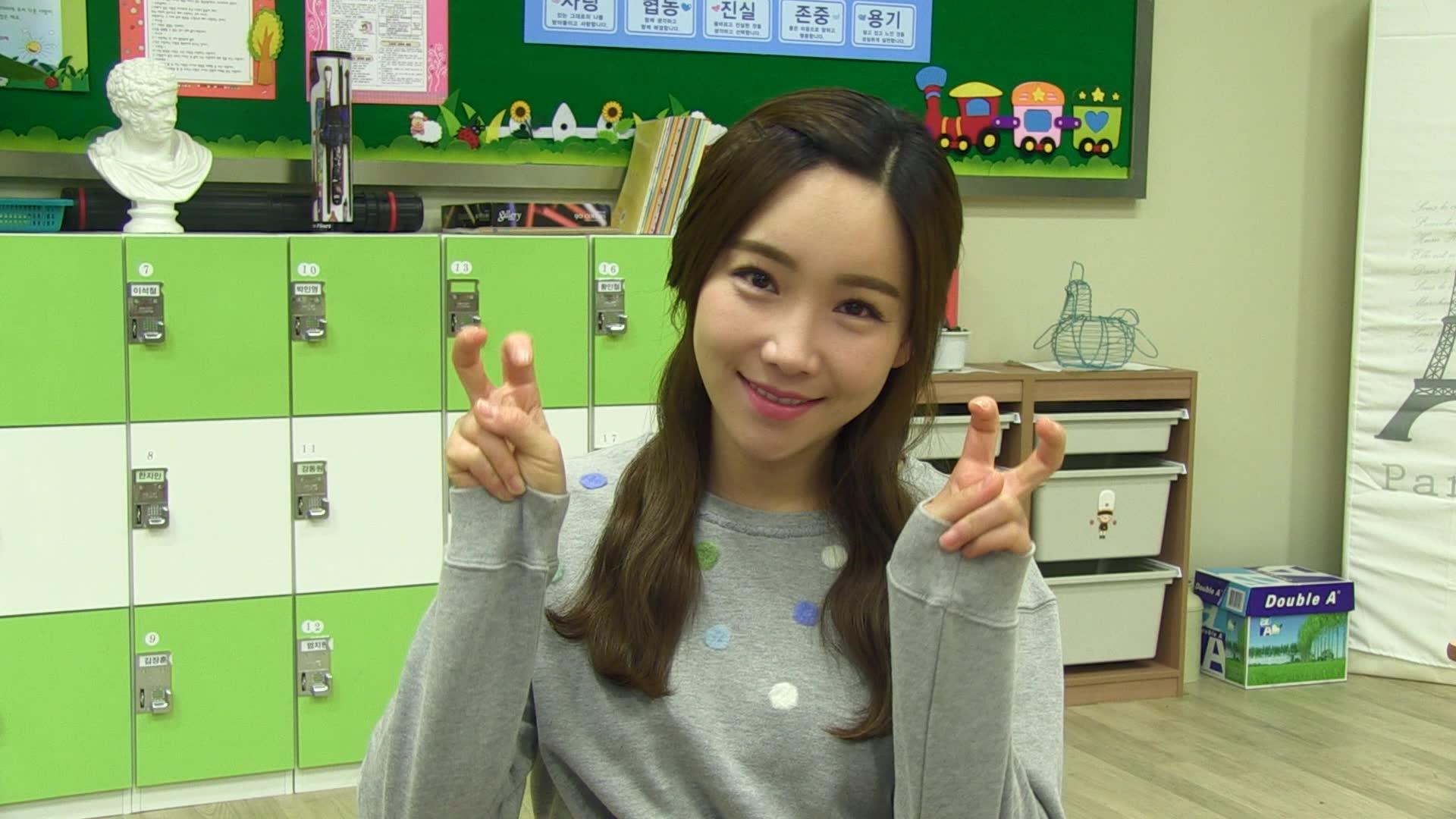 Lee Yoo Ri - Shoutout to Viki Fans 2: Super Daddy 10