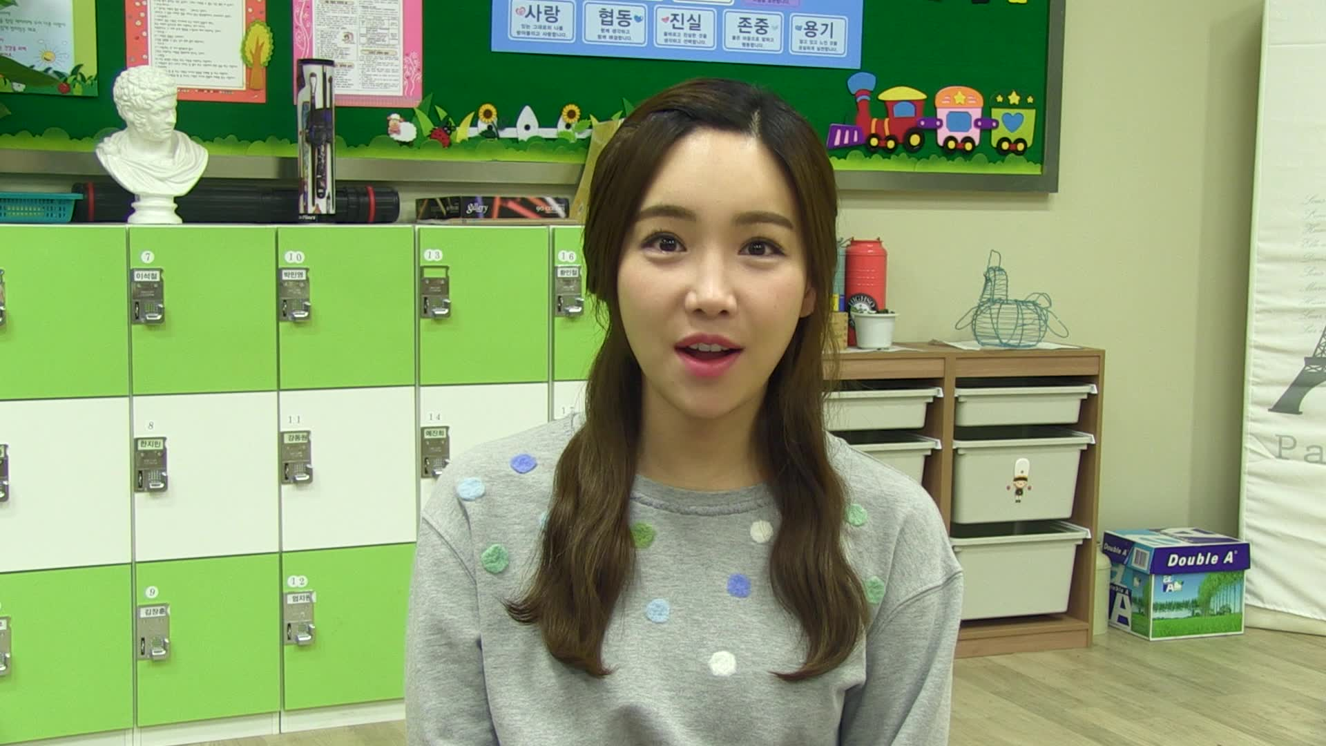 Lee Yoo Ri - Shoutout to Viki Fans 1: Super Daddy 10