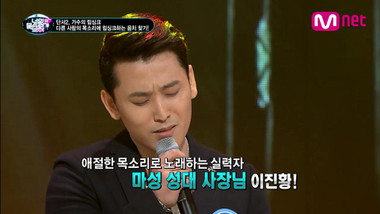 I Can See your Voice Episode7 Part12: Entertainment Show Clips