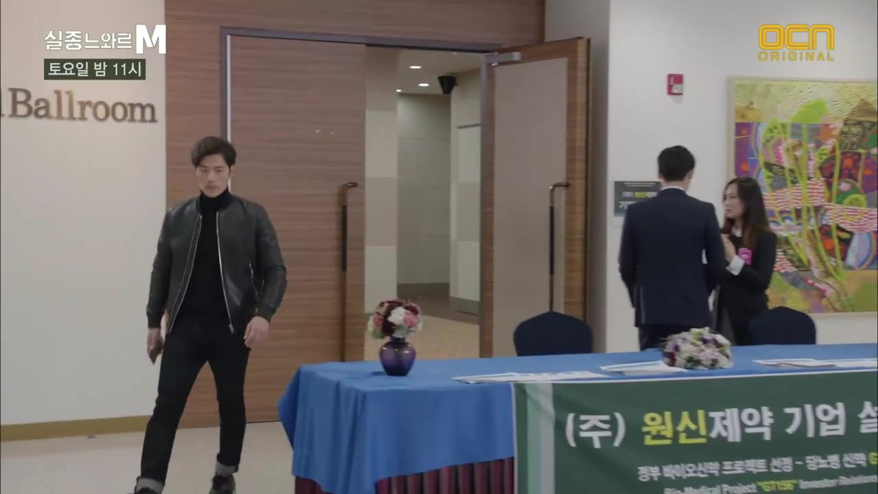 The Missing Episode4 Part9: Drama Highlight Clips