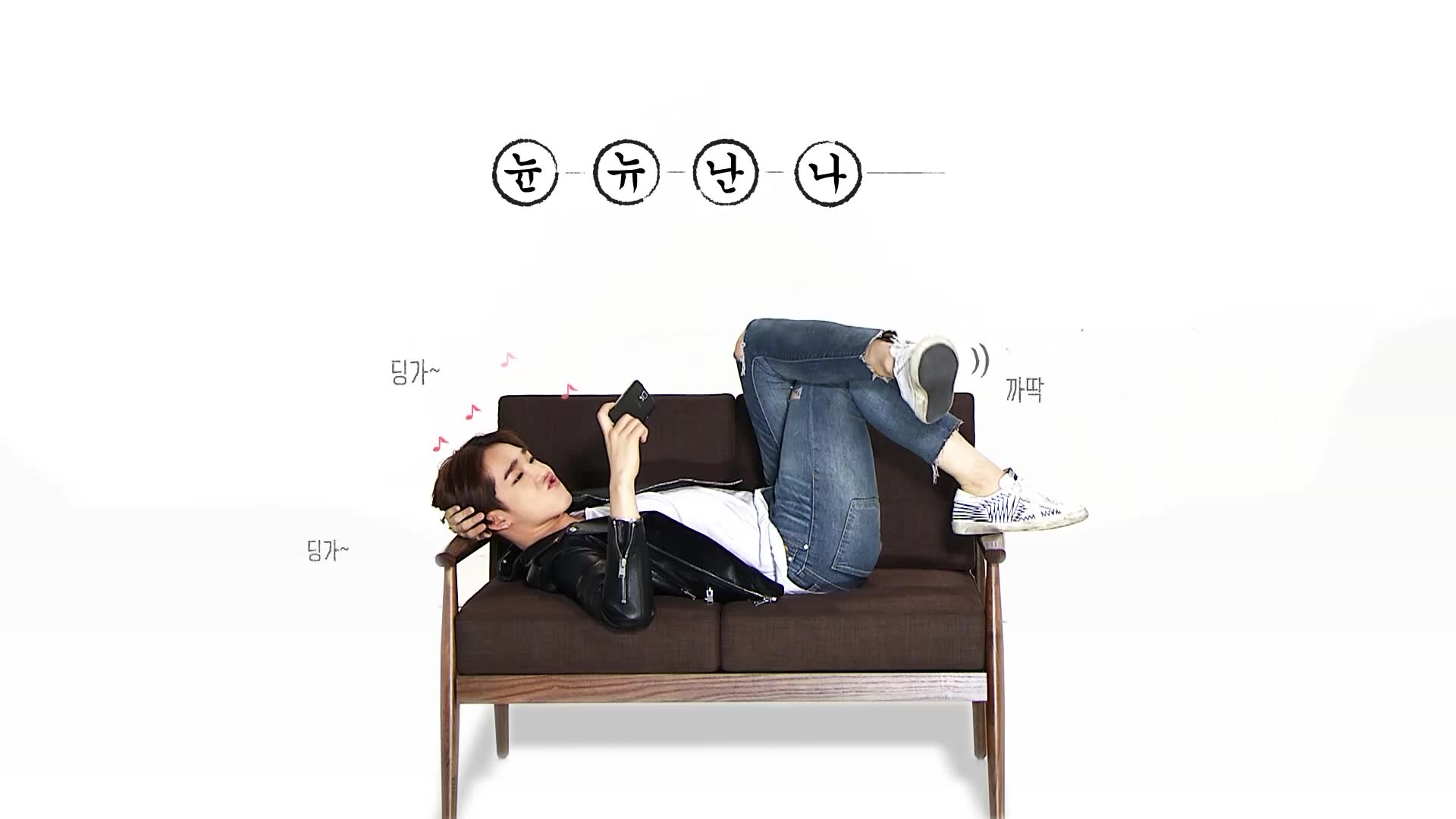 Nam Tae Hyun: Midnight's Girl - Garota da Meia-Noite
