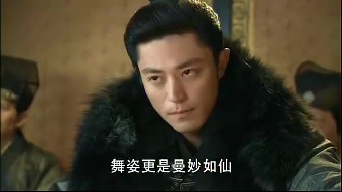 The Glamorous Imperial Concubine Episode 3
