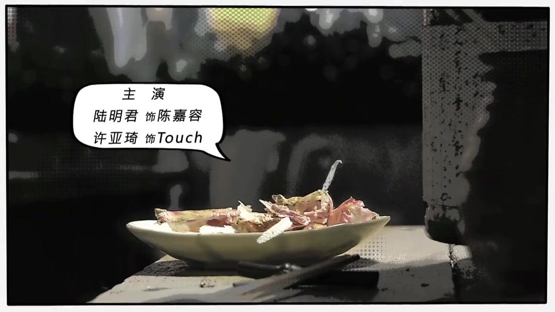 Lonely Gourmet - Taipei Episode 6