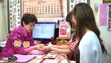 Extra Trailer: Le gourmet solitaire - Taipei