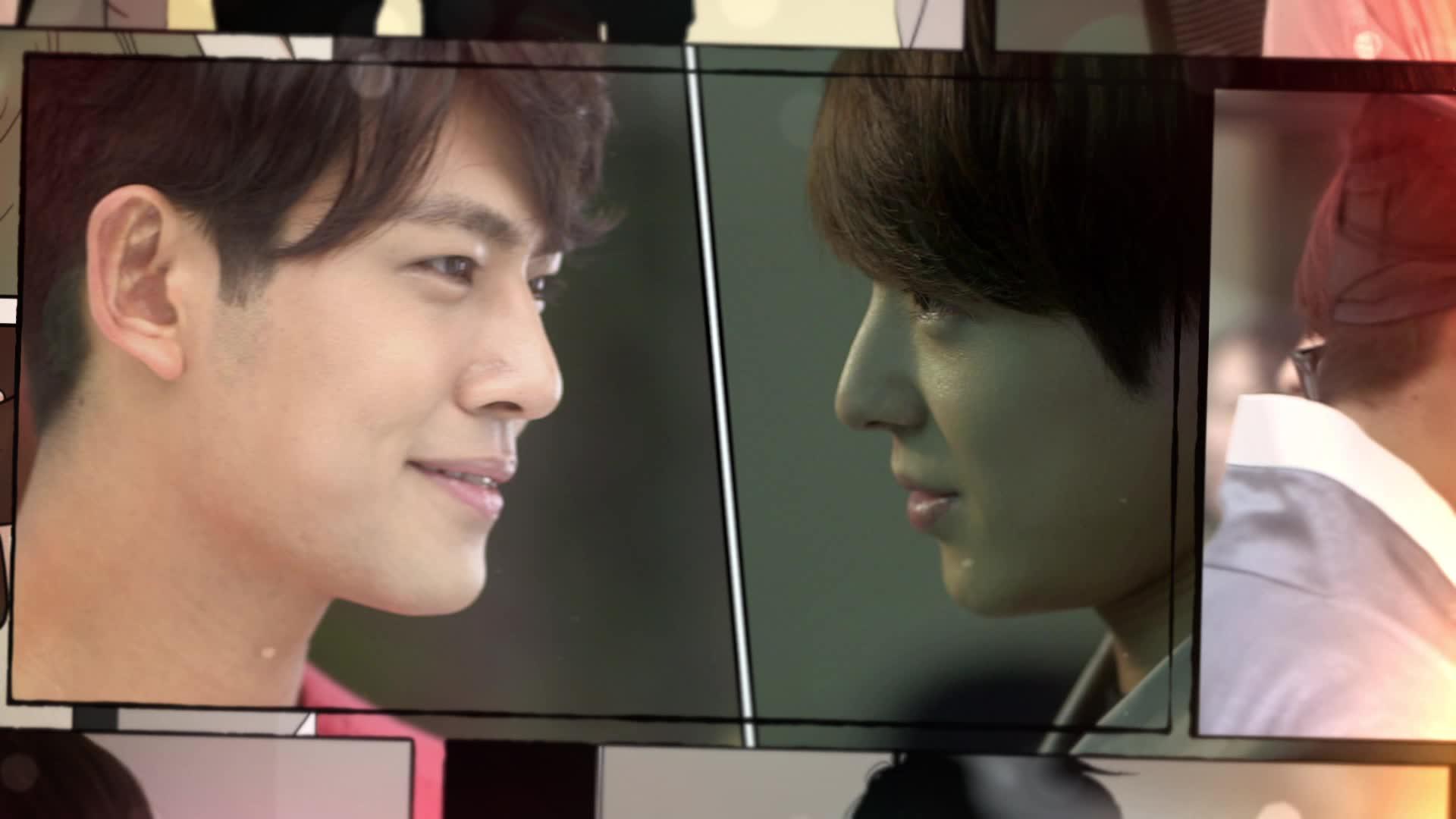 Trailer 1: Prince's Prince