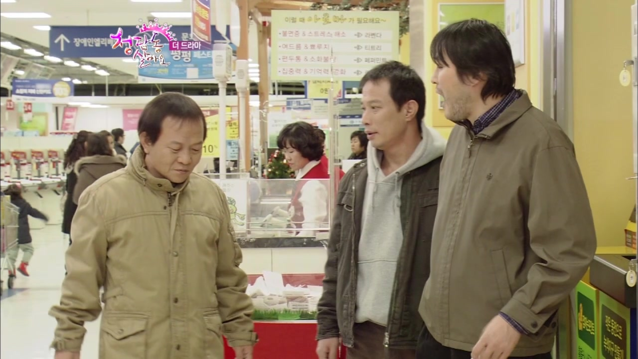 I Live in Cheongdam-dong Episode 8