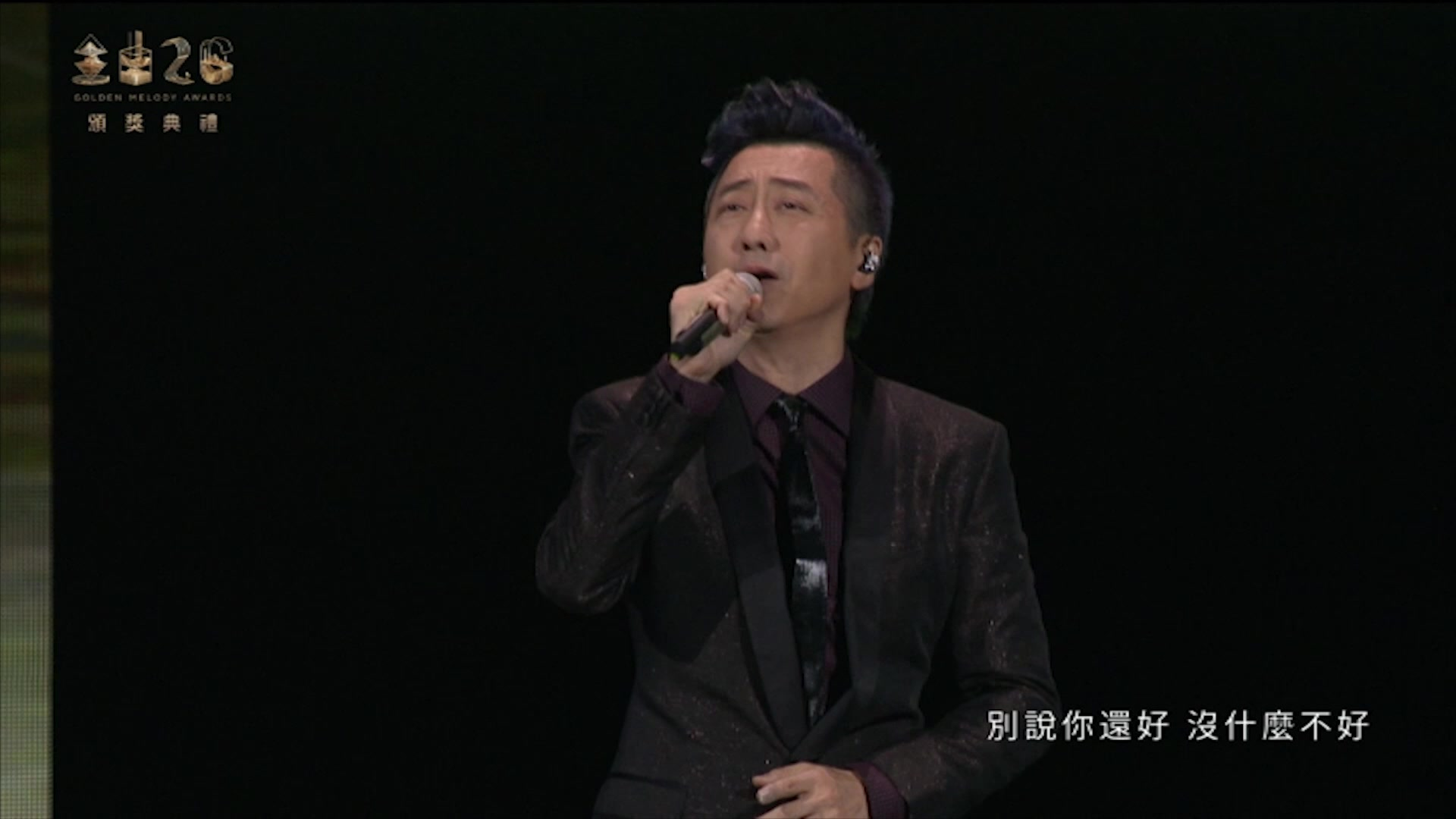 26th Golden Melody Awards Episode 2: Harlem Yu's Performance