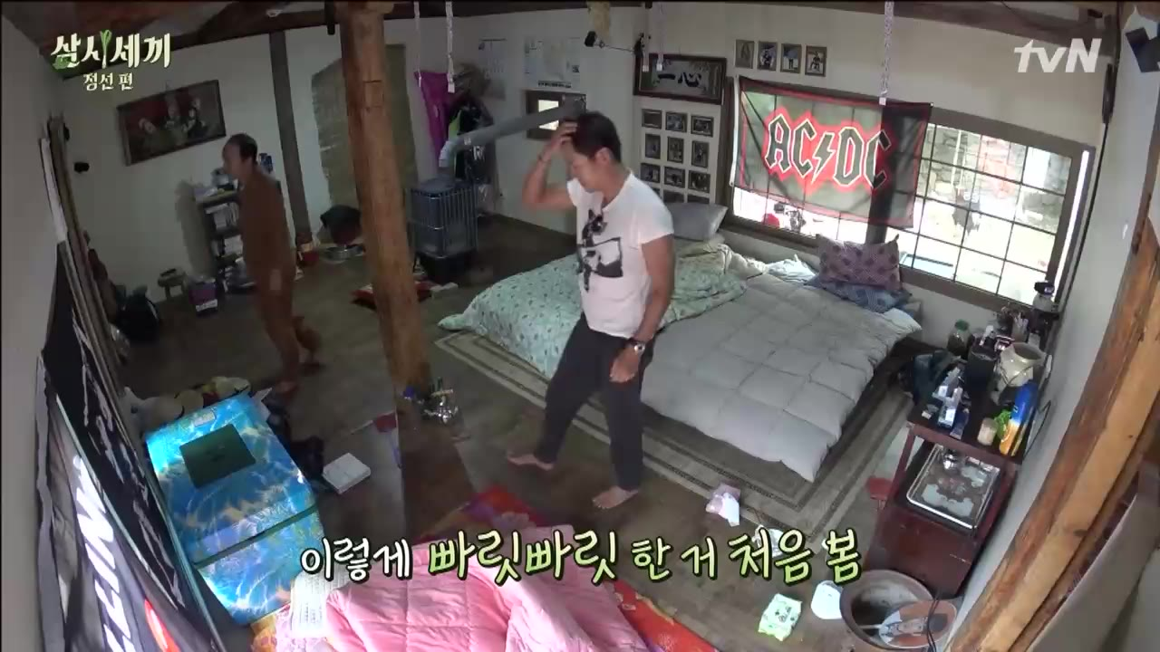 Three Meals a day in  Jung Sun Episode9 Part5: Three Meals a Day in Jung Sun Highlights