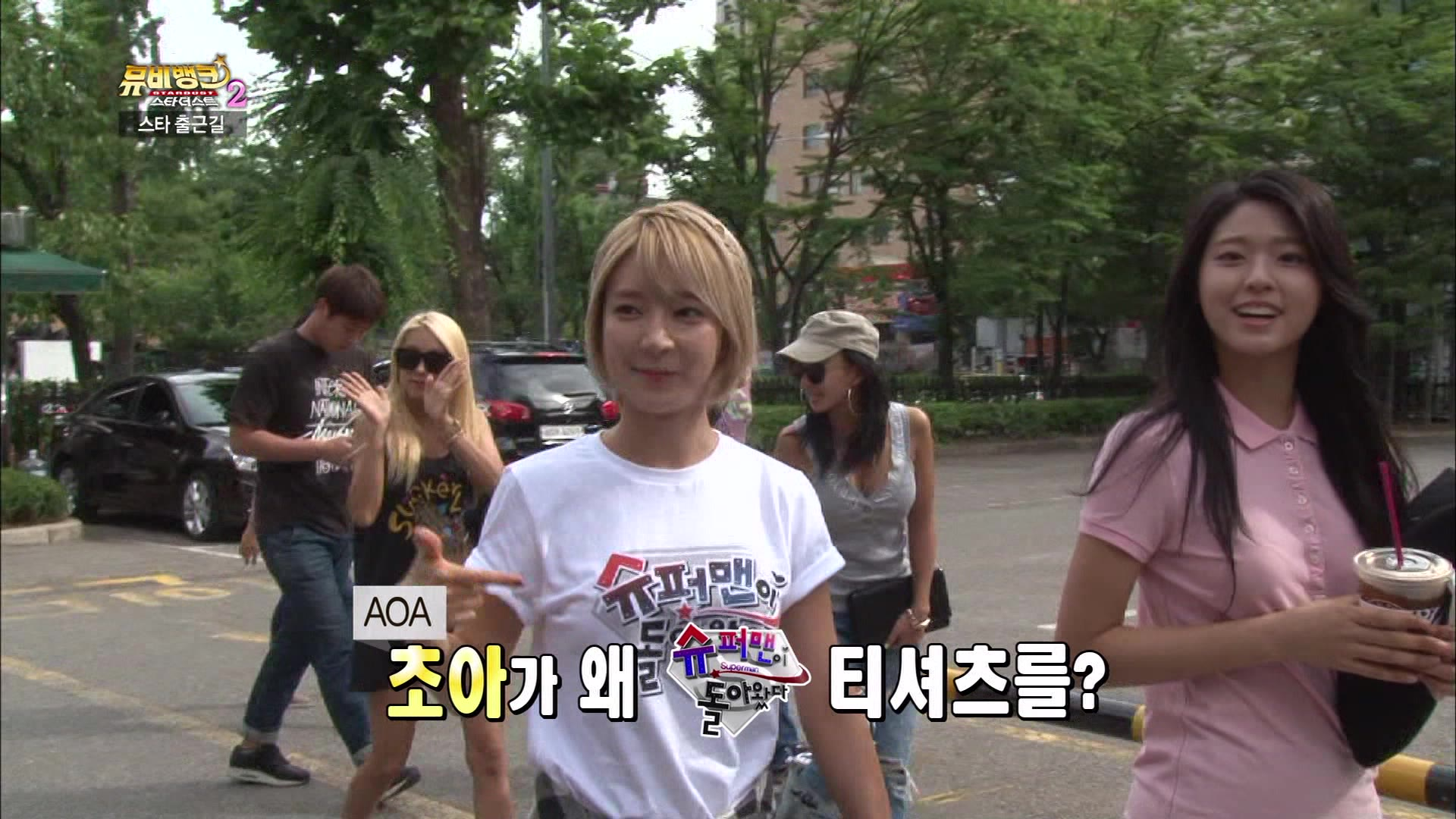 MV Bank Stardust Season 2 Episode 4: Girls' Generation, NS Yoonji, BTOB, Girl's Day