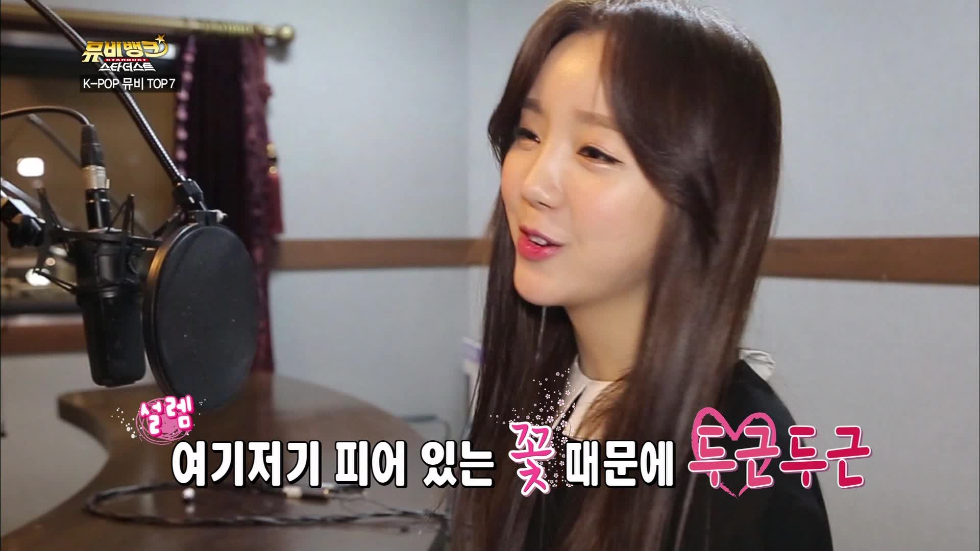 MV Bank Stardust Season 1 Episode 6: Red Velvet, EXO, Baek Ji Young & Song Yu Bin, N-Sonic
