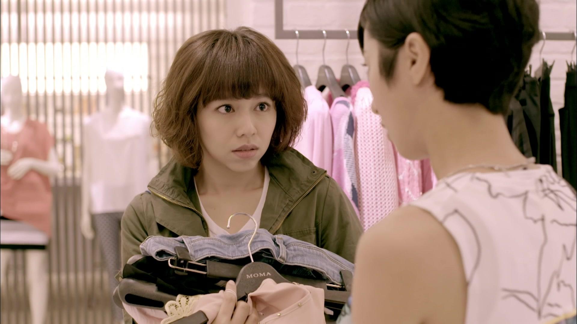 Wei Zhen gets a makeover: Rock 'n' Road