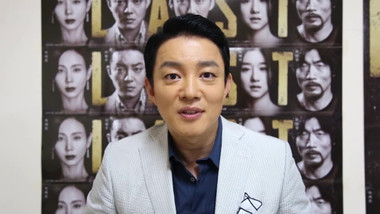 Lee Beom Soo's Shoutout to Viki fans!: Last