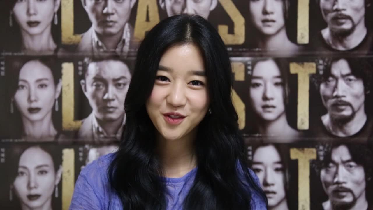 Seo Ye Ji's Shoutout to Viki fans!: Last