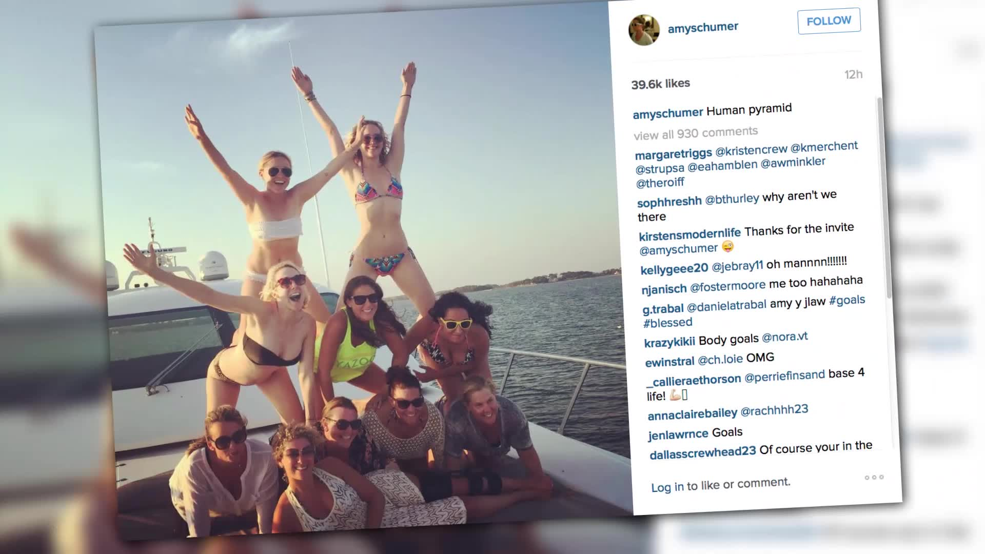 Bikini-Clad Jennifer Lawrence Vacations with Amy Schumer