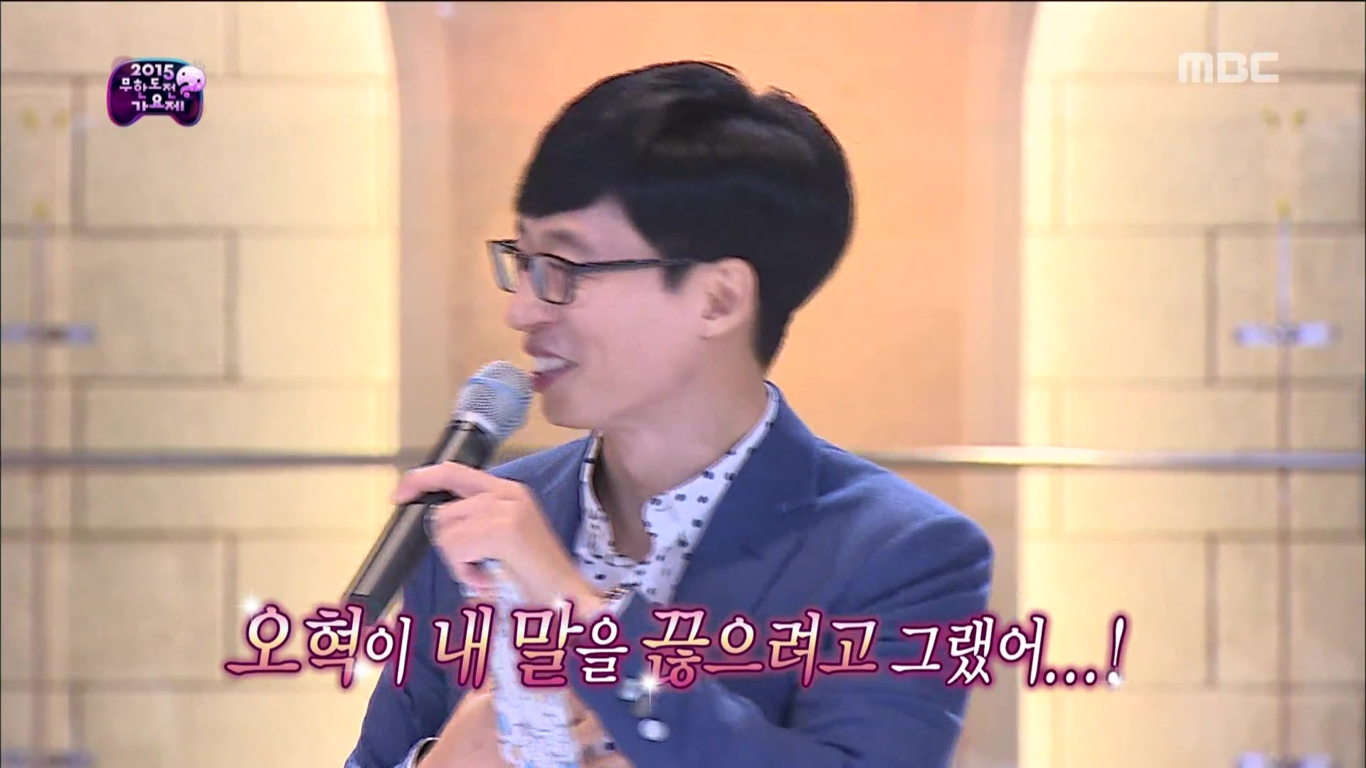 Infinity Challenge - Watch Korean Drama Free