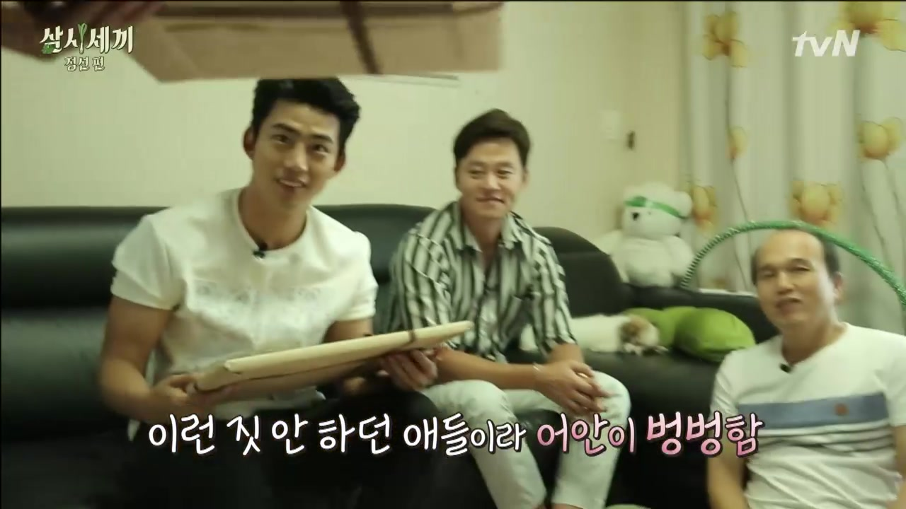 Three Meals a Day in Jung Sun Episode18 Part4: Three Meals a Day in Jung Sun Highlights
