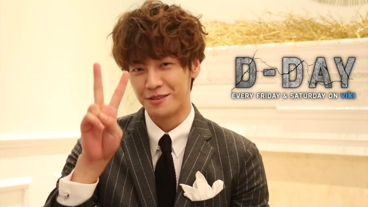 Kim Young Kwang's Shoutout to Viki Fans!: D-Day