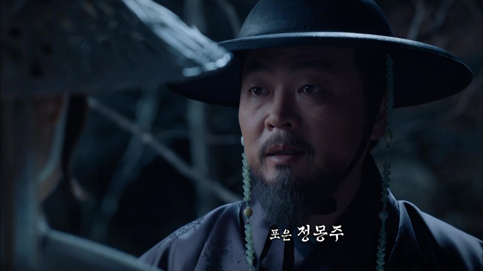 Six Flying Dragons Episode 36