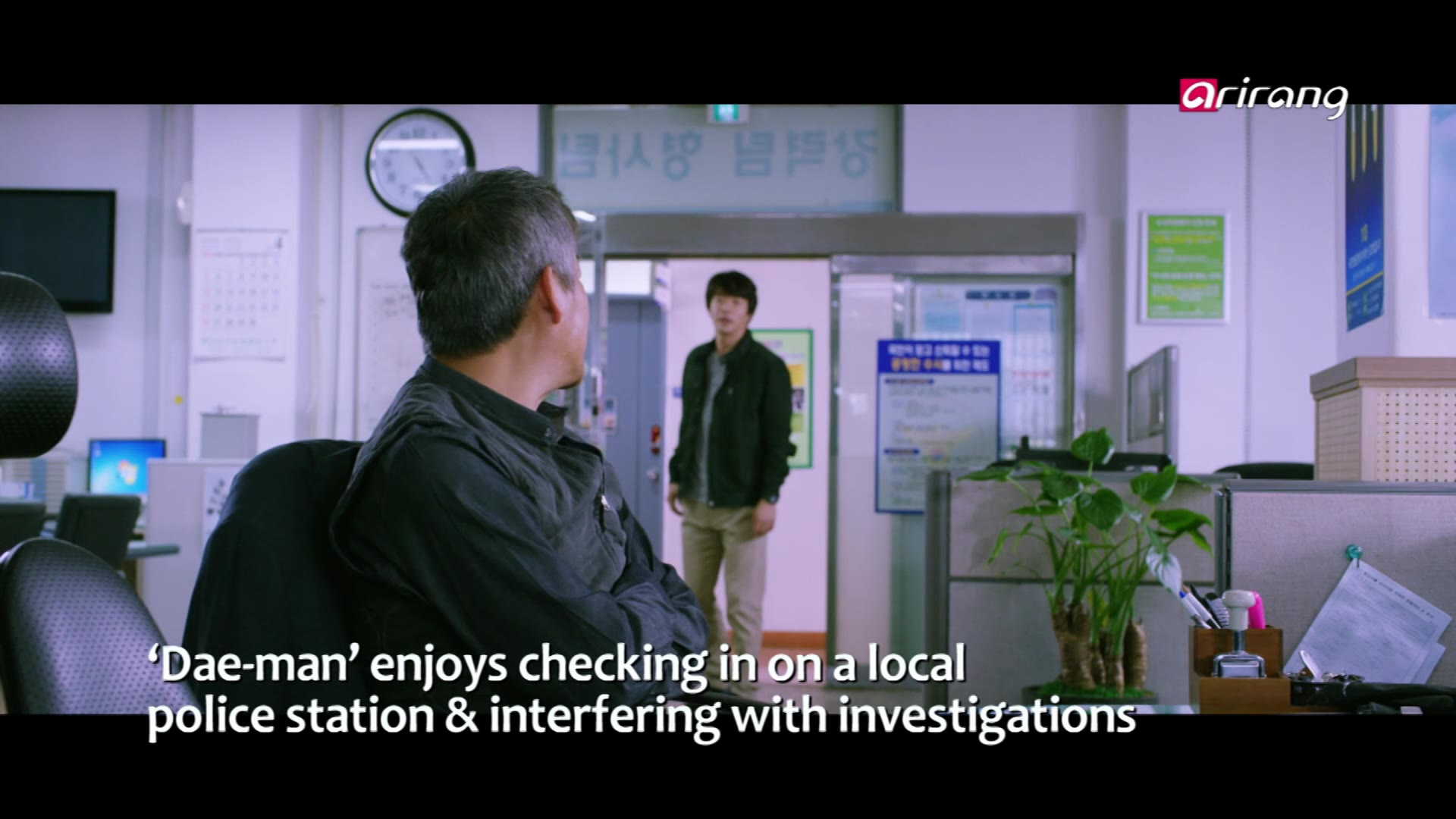 'The Accidental Detective' - Film Digest