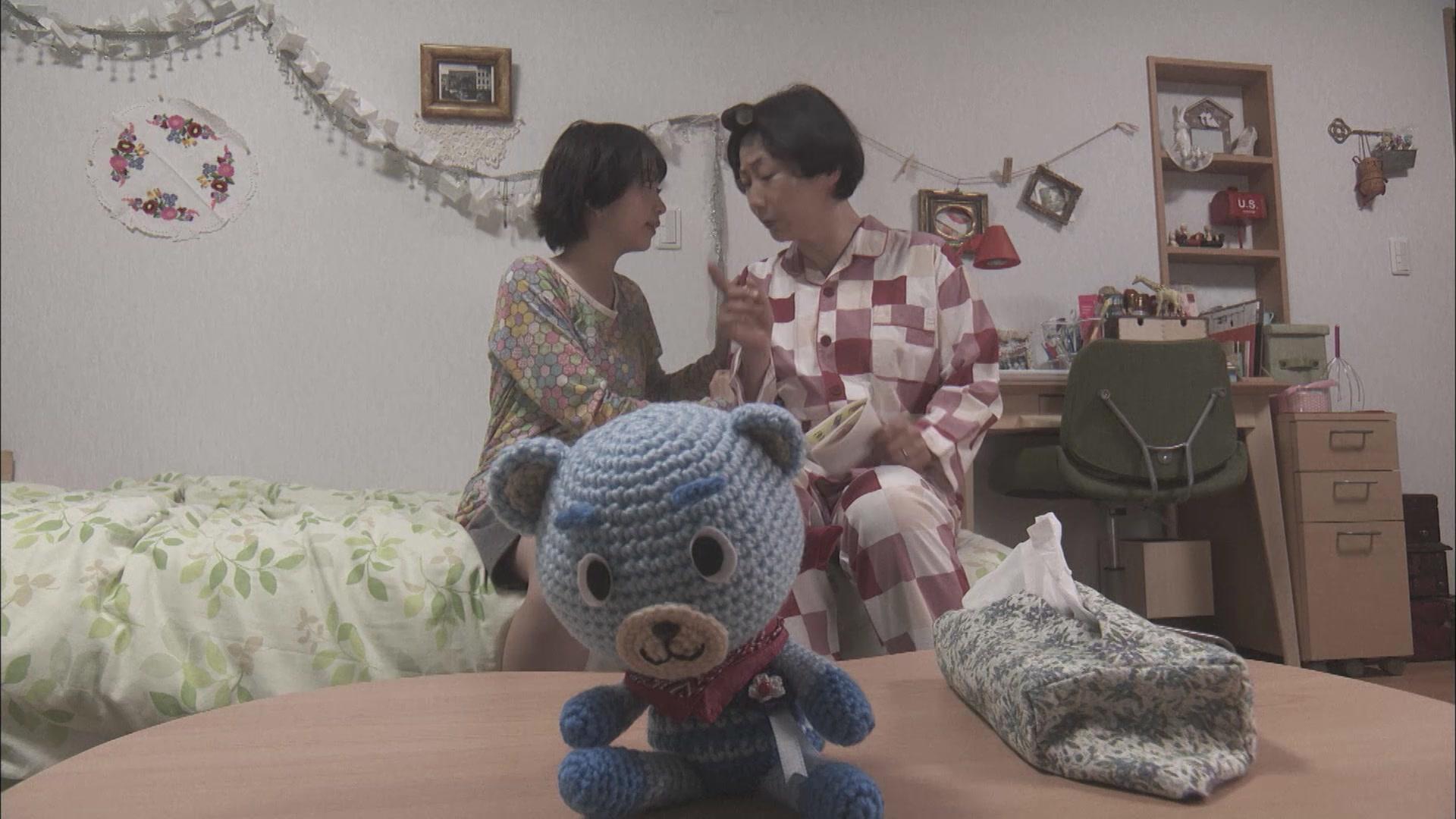 Teddy Go! Episode 1