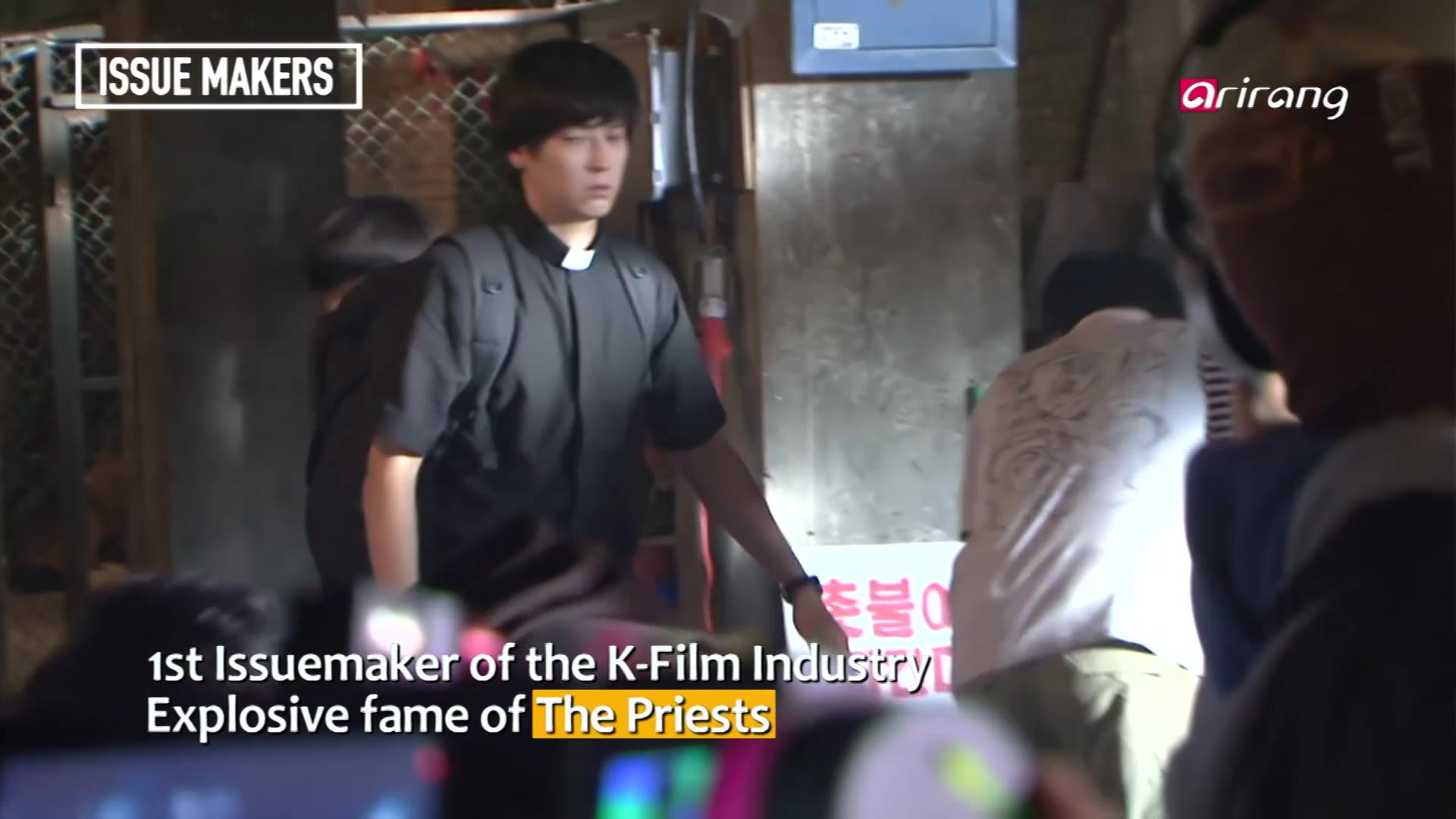Hottest Issues for the K-film Scene - Issue Makers