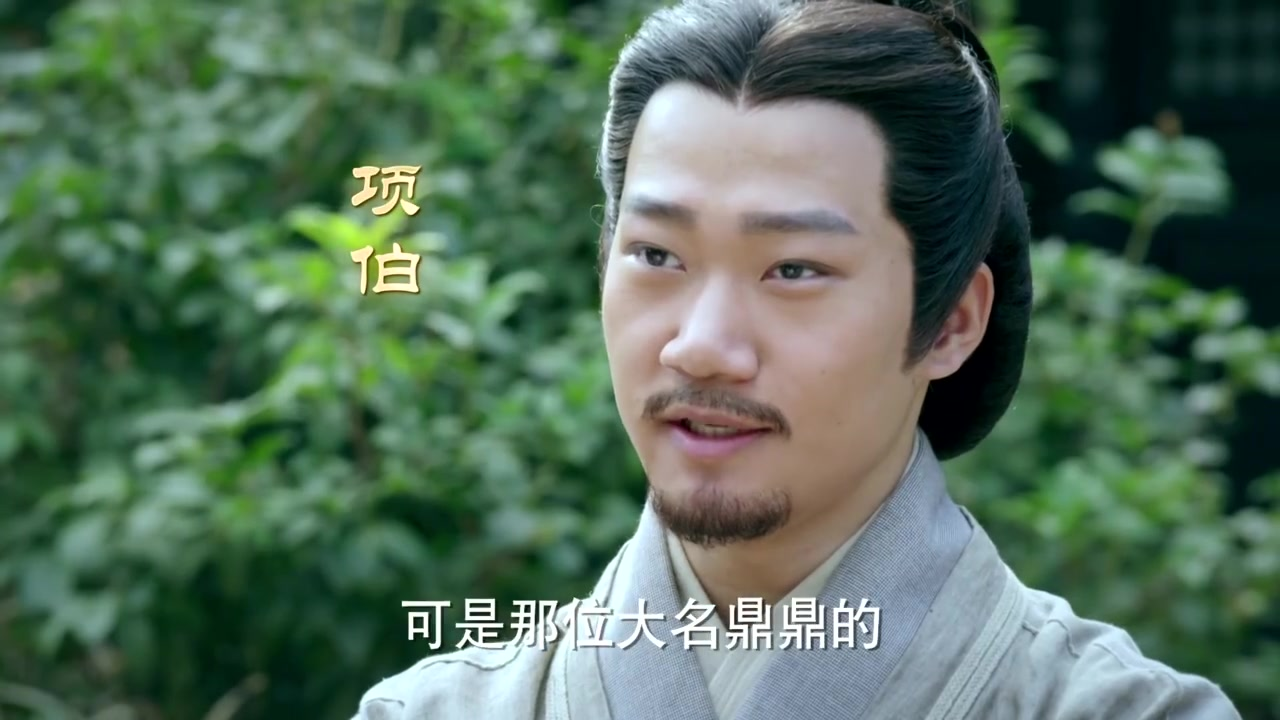 The Legend of Qin Episode 2