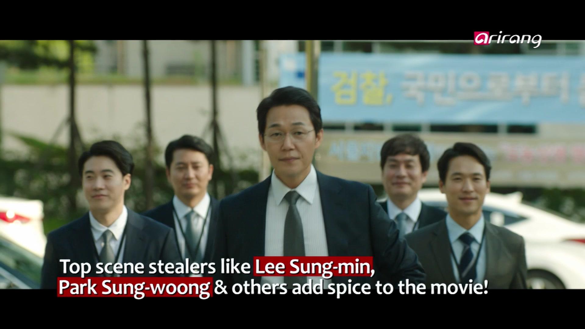 A Violent Prosecutor - Film Digest