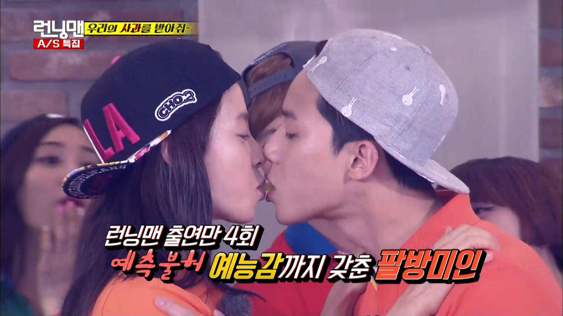 "Running Man Episode 295: ""I'm Sorry, I Love You"""