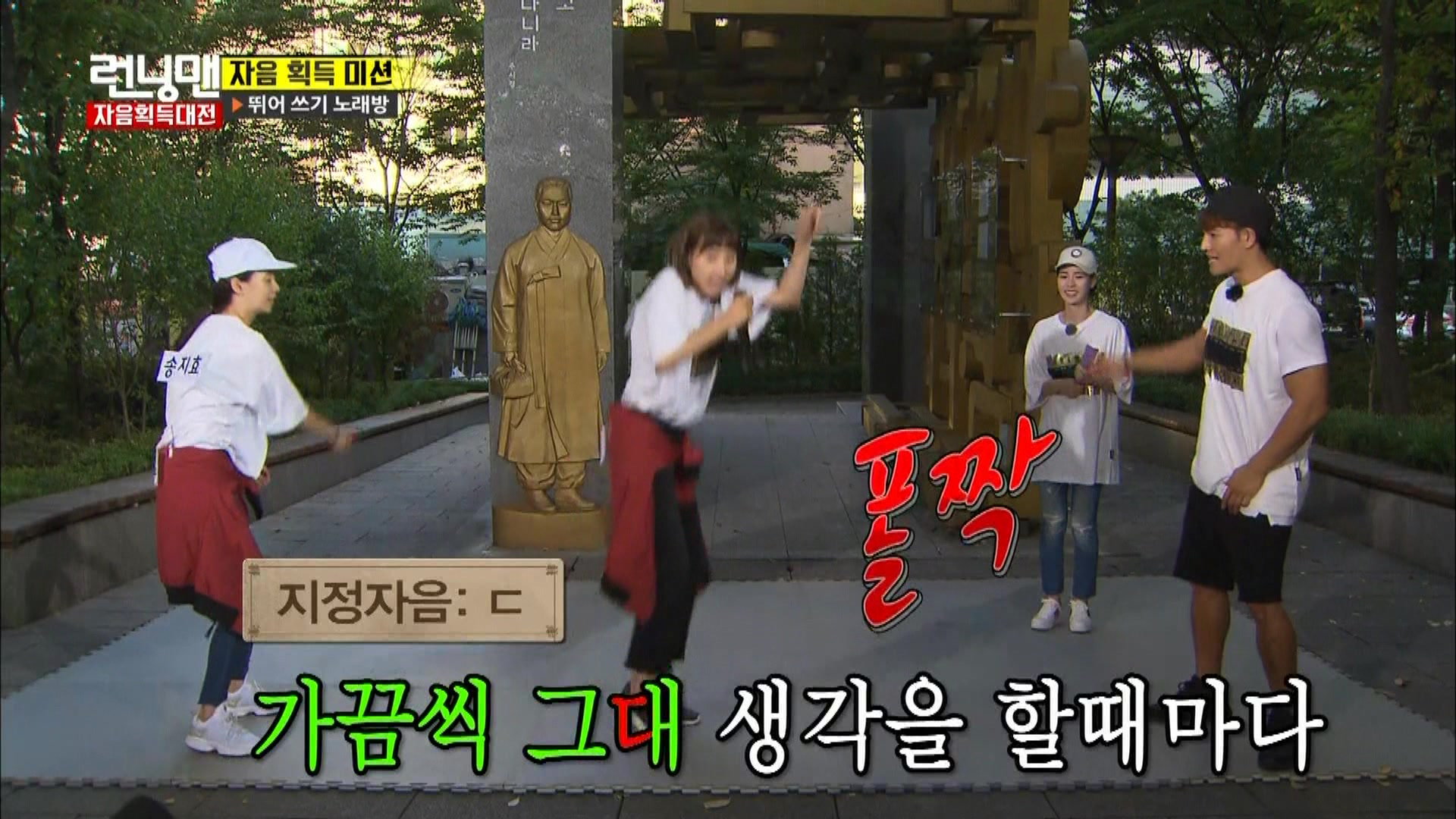 """Running Man Episode 320: """"Hangul Proclamation Day Special Race"""""""