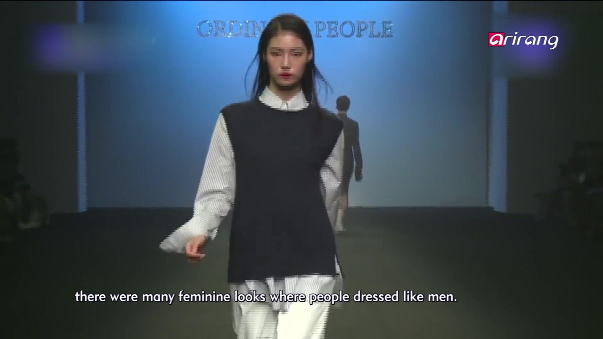 Genderless Look - Fashion 101