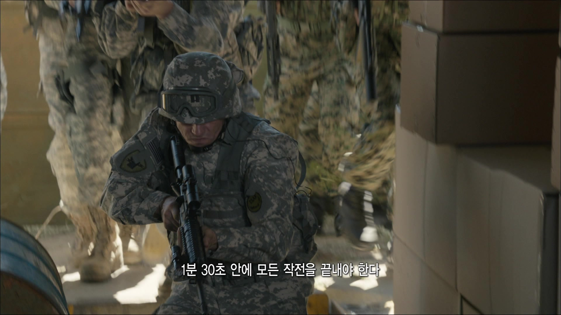 Descendants of the Sun Episode 2